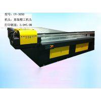 上海盈际厂家供应精工uv3050 大幅面uv平板打印机