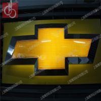 热销推荐 雪佛兰汽车吸塑发光车标制作 4S店门头发光吸塑立体三维车标订制