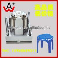 专业厂家 提供四脚圆凳模具设计加工