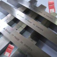 1.3207钢德国DIN标准高钴高速钢材高速钢1.3207板材高速钢1.3207圆钢1.3207圆棒