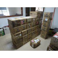 从泰国寄东西回中国走什么快递,运费怎么算,需要多久才到