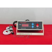 供应上海微特电机有限公司 CZD-8000 智能型电机控制器 400W 智能型分散砂磨机调速仪