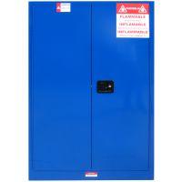 供应保定化学品防火柜(保定高新区)保定化学品安全柜|危化品防火柜|国产|成霖科技