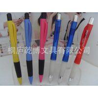 常规促销笔 水笔广告LOGO促销笔礼品笔等批发订购
