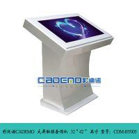 电子政务展厅 触摸互动演示 32寸42寸55寸触控智能一体机 3D数字化展示 虚拟沙盘模拟