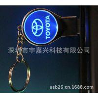 高档发光水晶U盘可订制LOGO 宝马丰田礼品 产品可雕刻LOGO