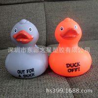发声搪胶洗澡鸭 小黄鸭会叫的小鸭子 戏水玩具鸭 塑胶捏捏叫小鸭