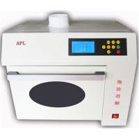 供应乳制品专用型微波消解仪-生产