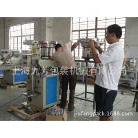 螺丝螺帽包专机 辐条帽包装机 可以计数的螺丝包装机