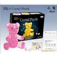 益智玩具 小熊拼图 水晶拼图 3D拼图 立体水晶拼图 水晶积木
