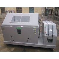 苏州昆山上海环境试验箱 可程式盐雾试验箱 盐雾试验机