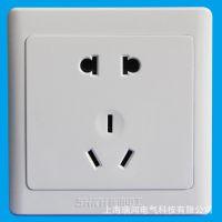 供应瑞河电气墙壁开关插座代理加盟