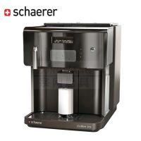 供应Schaerer 雪莱 Coffee Joy 全自动咖啡机 双锅炉
