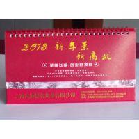 2015年台历定制印刷自主设计 与众不同