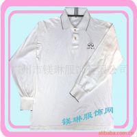 定制diy衣服 长袖T恤 翻领工作服 订制广告衫 订做团体文化