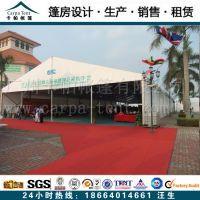 供应厂价直销广州欧陆风情新款帐篷/广州铝结构巨型帐篷(精良产品)
