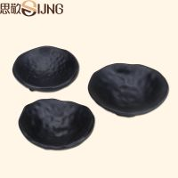 仿瓷日韩黑色磨砂密胺餐具塑料美耐皿碟子不规则创意料碟