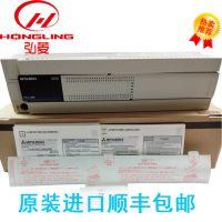 日本三菱PLC FX3U-128MR/ES-A 全新原装进口