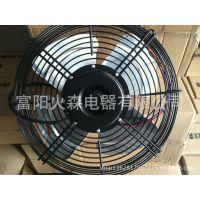 火森供应惠州内转子电机/冷干机风机/微电机/排风扇/换气扇用电机