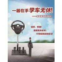 易驾星汽车驾驶模拟器 便捷环保学车机照区代理、经销合作