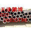 优质光亮精密钢管-无缝管-诚信经营价格低-电询规格022-26825798