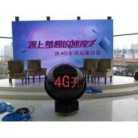 广州市红庆舞台设备有限公司