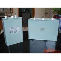 紫外线UV机电容器供CJCHCZCBBC88系列电