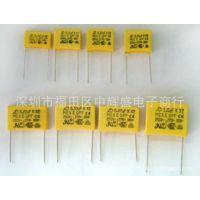 混批供应 安规电容 瓷片电容 电力电容