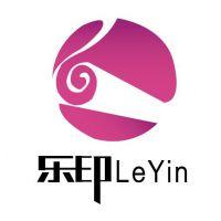 南京乐印工贸有限公司