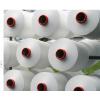 供应供应优质黏胶纱 黏胶批发 黏胶倍捻尼龙纱线 粘胶纱高品质黏胶丝