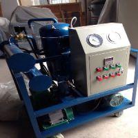 江苏板框式加压滤油机