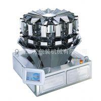 全自动中药材包装机 多功能自动秤重包装机 四边封包装机