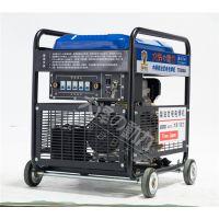 高原250a柴油发电电焊机大泽动力
