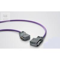 供应PROFIBUS总线电缆
