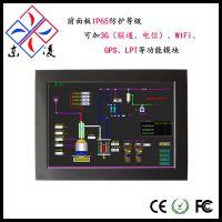供应15寸安卓平板电脑/工业一体机/触摸一体机(PPC-DL150D)