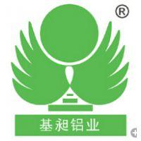上海基昶铝制品有限公司