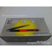 校园之星 BP-505圆珠笔按动 原子笔 学生笔 办公用品