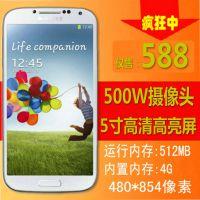 [全网]国产9500 5寸 双卡双待 500W像素 智能手机