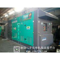 深圳搅拌站发电机出租、数据中心发电机租赁13824318269邓生