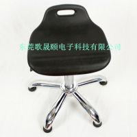 供应防静电椅子/防静电工作椅/东莞防静电小拉手半靠背升降椅