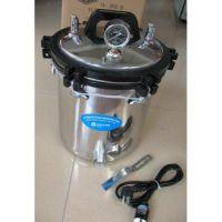 手提式煤电两用压力蒸汽灭菌器价格 YX-18LM