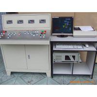 功能强大、高精度、高效功能强大、高精度、高效率!福润科技CF率!福润科技CF9800混凝土ERP招商