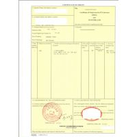 供应瑞士产地证FORMS,中国至瑞士优惠原产地证