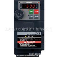 全新日本东芝变频器通用高效S15系列0.4KW380VVFS15-4004PL
