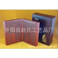 厂家供应木雕精品专业定制各种木质工艺品礼品批发木书.论语