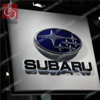 专业4S店车标制作 斯巴鲁发光车标制作 各类品牌发光车标制作