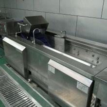 供应中央厨房设备厂家连续式果蔬清洗机