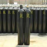 樟木头氮气高纯氮气网上找工业气体哪家好灏达气体厂厂家直销批发价格优惠