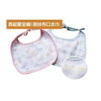 出口日单外贸6层全棉纱布 婴儿围嘴 围兜 口水巾