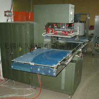安徽PVC珊瑚绒海绵地垫压痕机,热合机,压花机